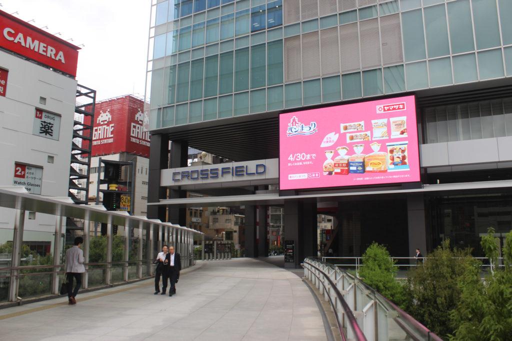 Le complexe Crossfield réunissant Dai Building et UDX, juste à côté de la gare d'Akihabara. Vous devez probablement reconnaître cette vue.