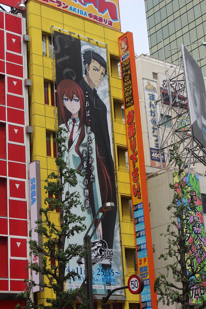 Une publicité pour Steins;Gate 0 à Akihabara, Tōkyō.