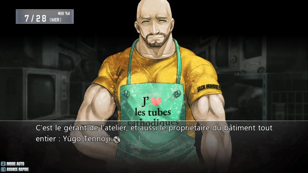 Capture d'écran d'un passage de la traduction française de Steins;Gate.